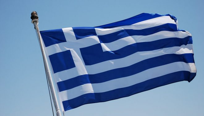 Greek Flag waving in air